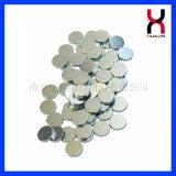 供應鍍鋅釹鐵硼磁鋼片