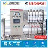 三合一灌裝機械設備 玻璃瓶灌裝機 果汁飲料生產線三合一熱灌裝機