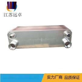 余热回收板式换热器 制冷回收热泵换热器