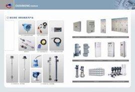 液位控制器(UXI)