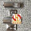 厂家 超声波塑料焊接机 超声波焊接机 塑料焊接超声机