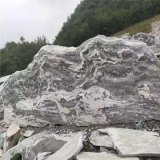 厂家批发景观石 雪浪石组 泰山石  园林切片石 自然石