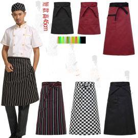厨师围裙半身酒店餐厅厨房厨师条纹围裙短款厨师围腰