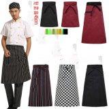 廚師圍裙半身酒店餐廳廚房廚師條紋圍裙短款廚師圍腰
