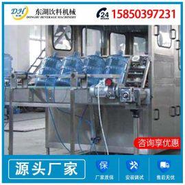 厂家直供矿泉水灌装机 矿泉水大桶水灌装 纯净水设备