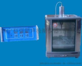 超声波细胞破碎仪,超声波细胞粉碎仪