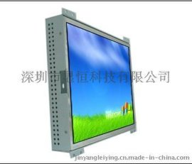 8寸触摸显示器,嵌入式、开放式、壁挂式