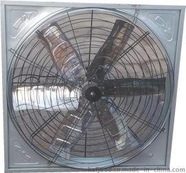 不锈钢直连式负压风机 养殖工业畜牧负压风机 降温风机排风设备
