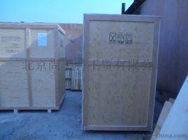 北京出口包装箱标准 北京森泰包装箱厂