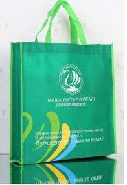 广州环保袋制造厂,无纺布袋订做,无纺布购物袋