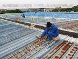 美莎鋼結構屋面防腐塗料,一遍頂3遍