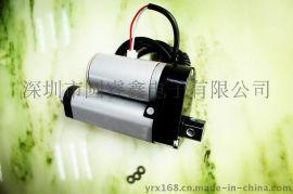 深圳圆睿鑫生产大功率推杆 升降机丝杆电机 按摩椅电动遥控电源推杆电机