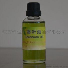 香叶油专业厂家生产天然纯正玫瑰香叶油天竺葵油9.9%
