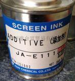 供应日本十条硬化促进剂JA-E111 固化剂、硬化剂、稳定延长时间