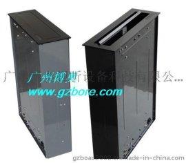 博奥BRSE-1A液晶屏升降器