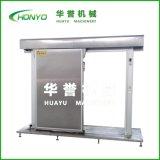 華譽牌HY-LCM100厚不鏽鋼冷庫門