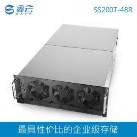 48盘位 磁盘阵列存储 IPSAN NAS ISCSI 鑫云高性能 IP网络存储