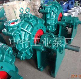 供应ZJ耐磨耐腐渣浆泵包头销售处 渣浆泵配件