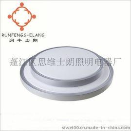 LED灯罩 亚克力外壳 双层塑圈罩 可订做尺寸