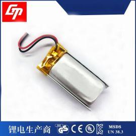 901530聚合物充电 电池3.7v 350mah驱蚊器,电动工具 电池