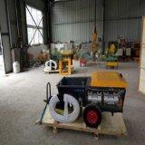 小型水泥喷浆机替代人力劳动的信息化自动化刷墙模式