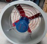 哈密BAF防爆轴流风机厂家