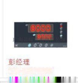 上润PID调节器 上润WP-805-02-23-HL-P  WP-805-01-23-HL调节器/上润智能自整定PID调节仪上润