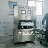 金超JCFH-2熟食多功能氣調包裝機