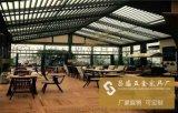 北欧昌盛五金家具厂 水曲柳餐桌餐厅家具定做
