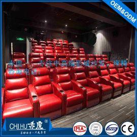 (赤虎影剧院家具)专业供应vip影院座椅 家庭影院功能沙发 佛山VIP贵宾沙发