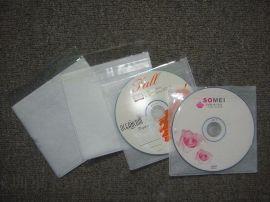 批發價處理 透明優質雙碟光碟袋 CD/DVD碟袋 中間無紡布袋 PP自粘袋 清倉處理