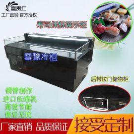 上海寿司柜 寿司保鲜柜 寿司展示柜