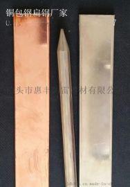 惠丰铜包钢接地扁线 铜覆刚接地扁钢规格 优势具体讲解