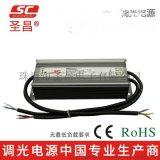 圣昌80W防水LED电源 0-10V三合一调光 12V 24V恒压灯条灯带TUV认证LED调光驱动电源