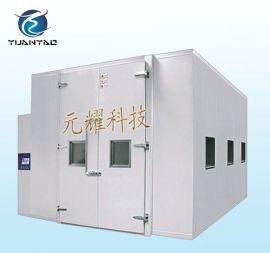 步入式恒温恒湿室 步入式温湿度试验房 大型环境实验室