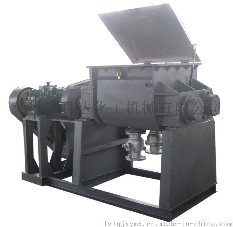 不锈钢电加热捏合机 高粘度胶黏剂捏合机下出料捏合机