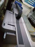 出售全新UV小平板写真机打印机