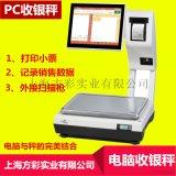 耐克斯计价收银电子秤-称重打印收银一机-记录销售数据收银秤