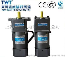 事务类机械用4IK25GN-A台湾东炜庭微型电机25W