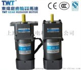 事務類機械用4IK25GN-A臺灣東煒庭微型電機25W