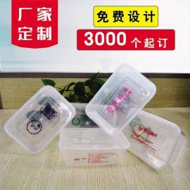 长方形一次性餐盒订制LOGO环保塑料盒