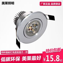 美莱LED天花灯,展柜射灯开孔55mm,吊顶孔灯