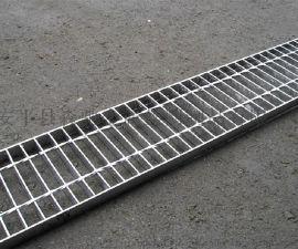 洗车店排水沟盖板用什么规格型号的钢格栅