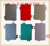 山東鋁單板臨沂鋁單板鋁單板廠家鋁單板安裝