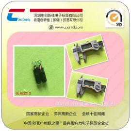 【特别推荐】 玻璃管标签 高频疾病管理标签 rfid电子标签