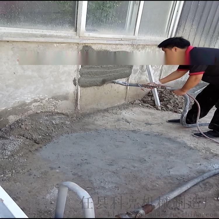 机器喷水泥砂浆专用德国进口喷涂机解放人工-