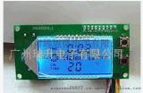 代客訂製開發電腦機箱溫控液晶顯示模組 lcd顯示屏