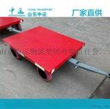 北京20T平板拖車生產廠家