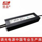 圣昌DALI &Push-Dim调光电源 120W 12V 24V恒压LED调光驱动