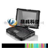 【鼎威科技】全強固式 防爆筆記本電腦 Getac V110